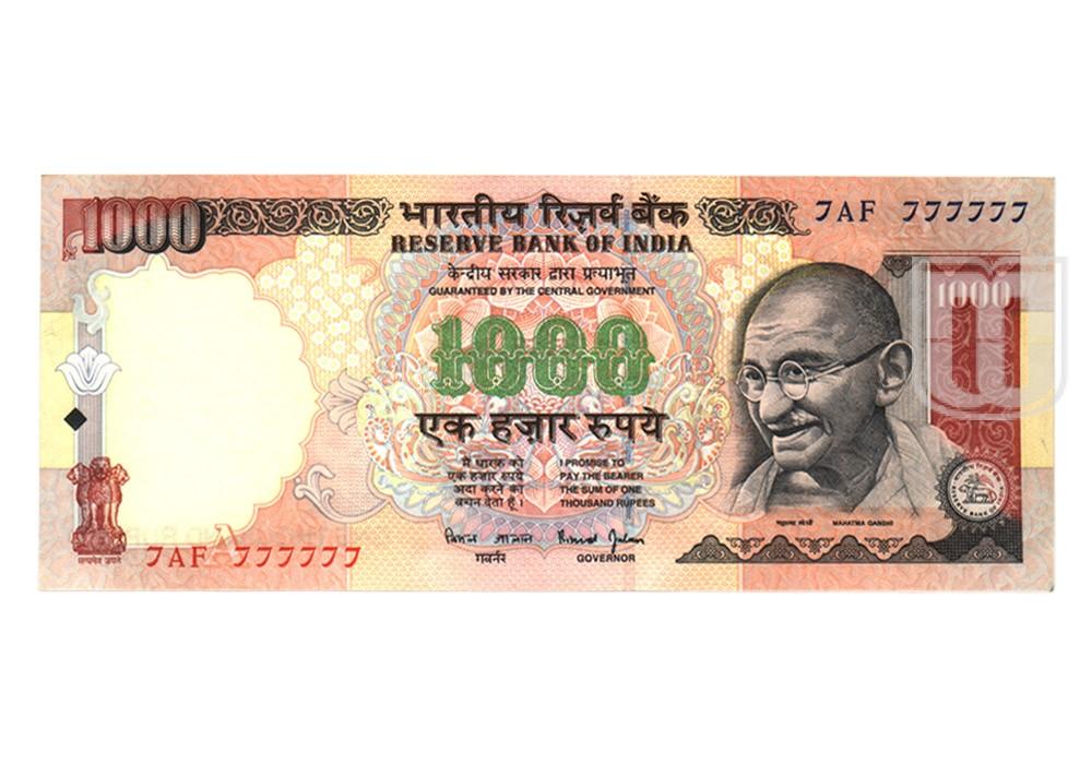 Rupees | 1K-8 | O