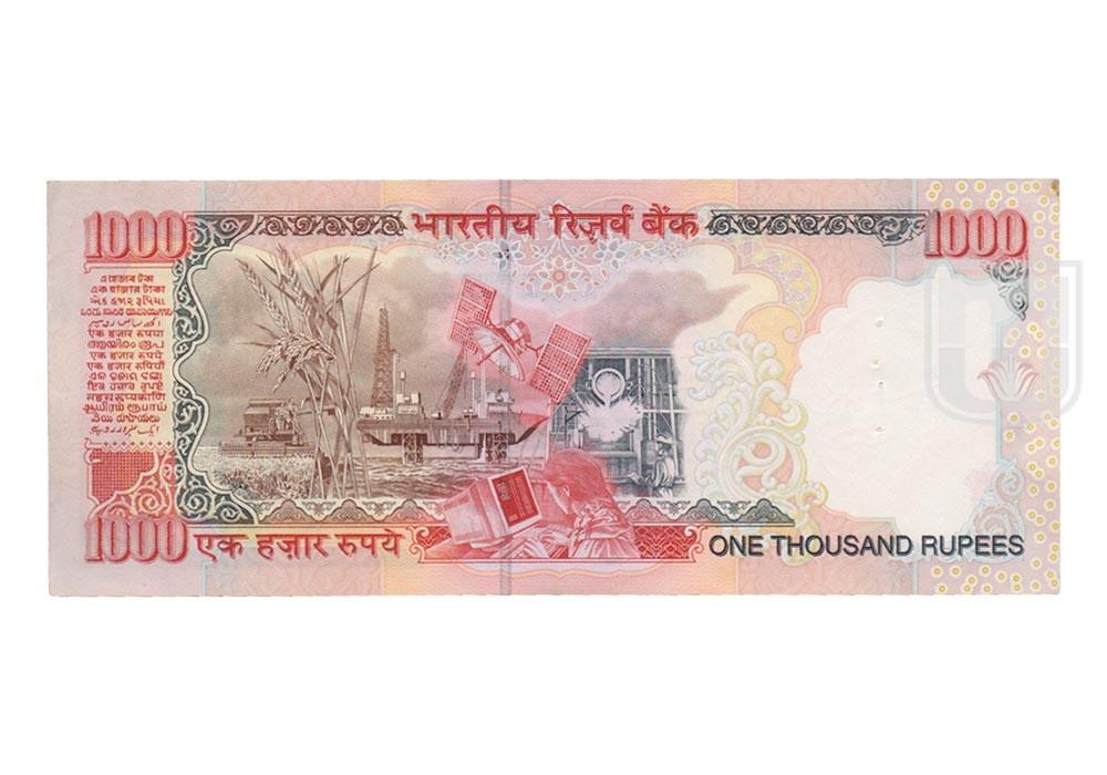 Rupees | 1K-9 | R