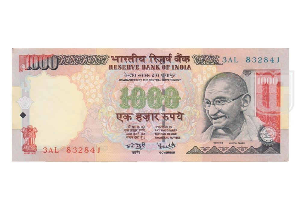 Rupees | 1K-9 | O