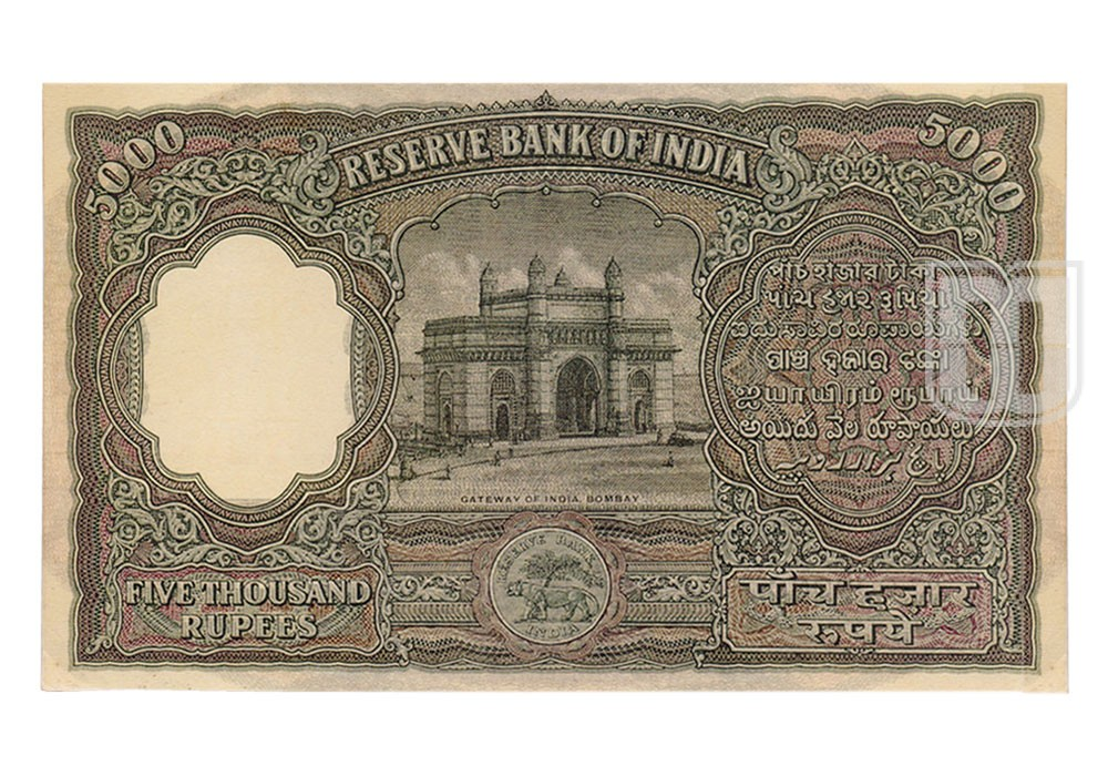 Rupees | 5K-1b | R