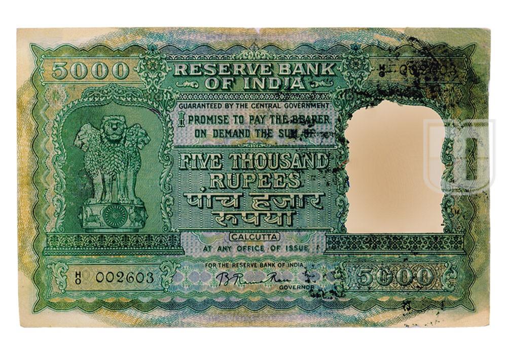 Rupees | 5K-1b | O