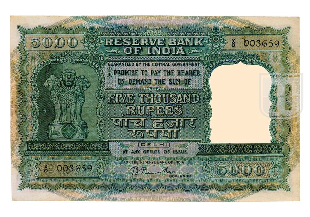 Rupees | 5K-1e | O