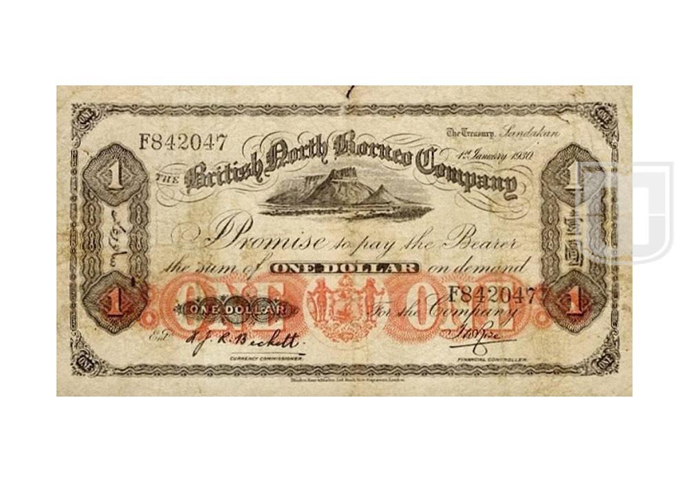 Dollar | KM 19 | O