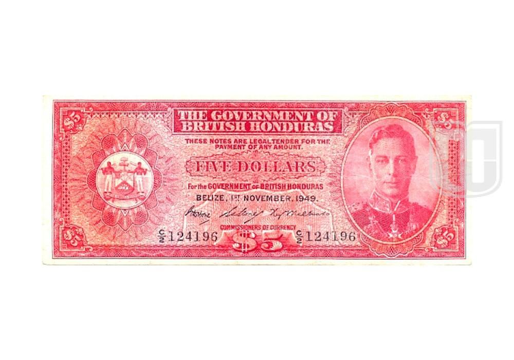 Dollars | KM 26 | O