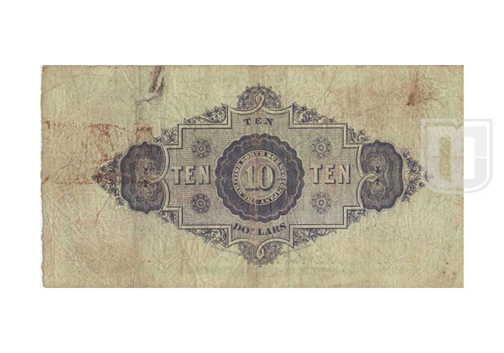 Dollars | KM 5 | R
