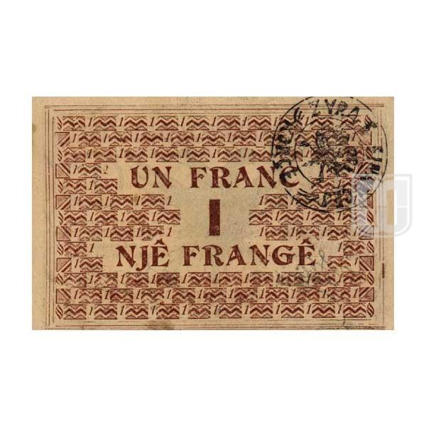 Franc | KM- 142 | R