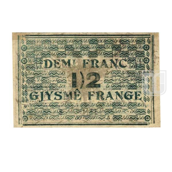 Franc | KM- 143 | R