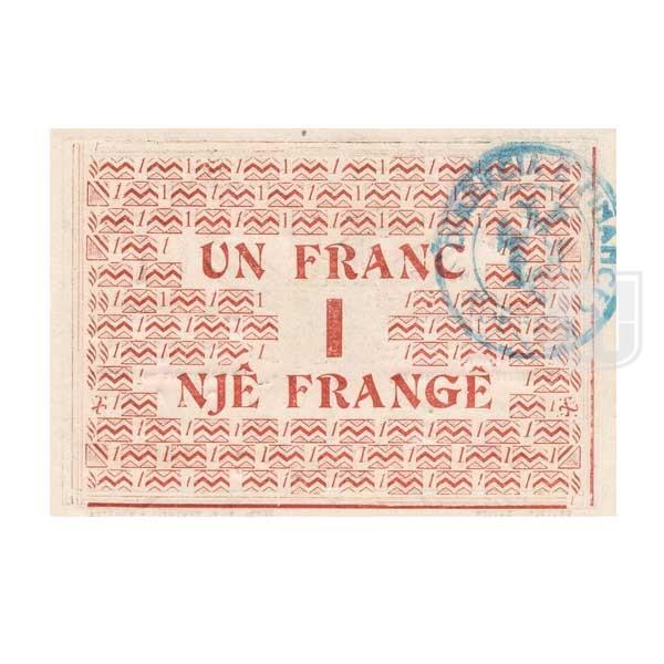 Franc | KM- 146 | R