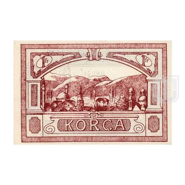 Franc | KM- 150 | R