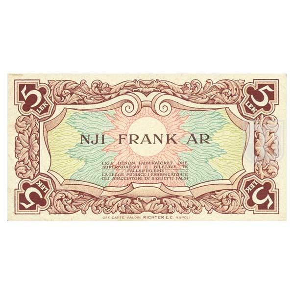 Lek/Frank AR | KM- 1 | R