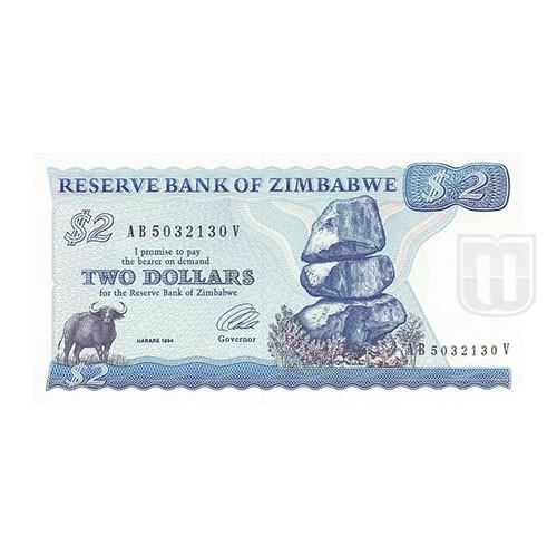 2 Dollars | KM 1 | O