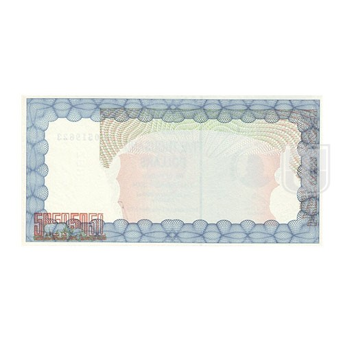 5000 Dollars | KM 21 | R