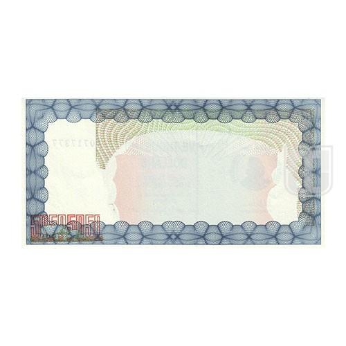 DOLLARS | KM 21 | R