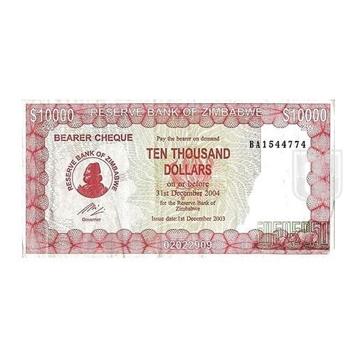10,000 Dollars | KM 22 | O