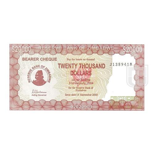 20,000 Dollars | KM 23 | O