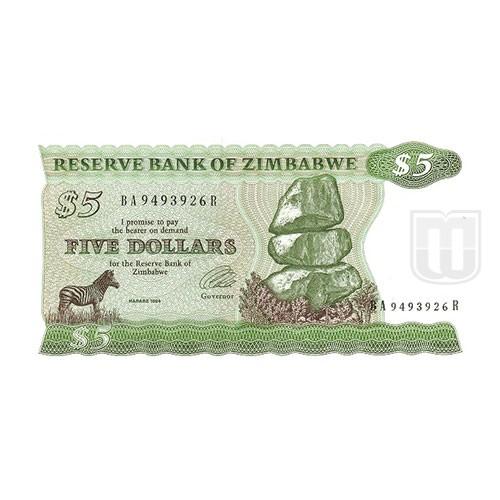 5 Dollars | KM 2 | O