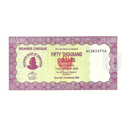 50,000 Dollars | KM 30 | O