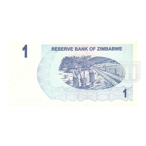 1 Dollar | KM 37 | R