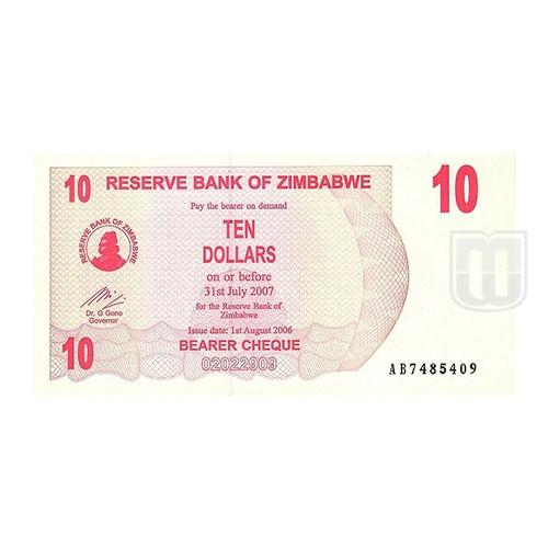 10 Dollars | KM 39 | O
