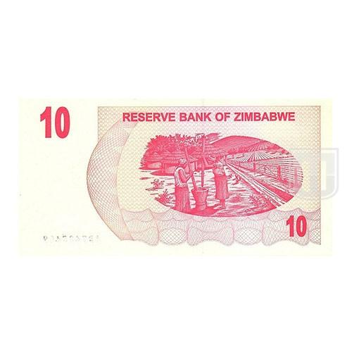 10 Dollars | KM 39 | R