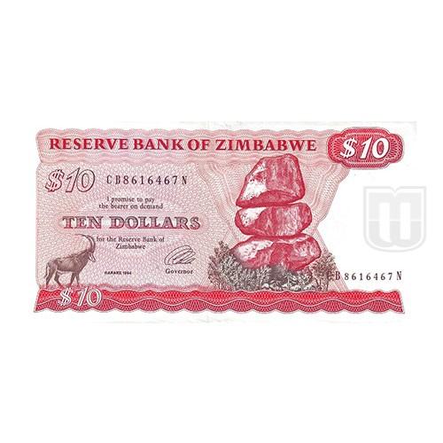 10 Dollars | KM 3 | O