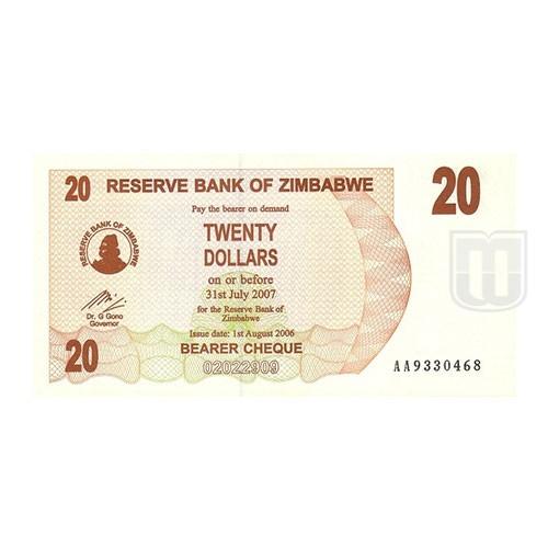 20 Dollars | KM 40 | O