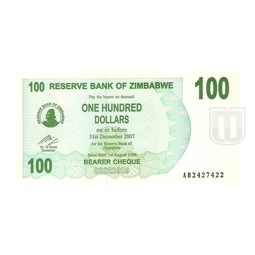 100 Dollars | KM 42 | O