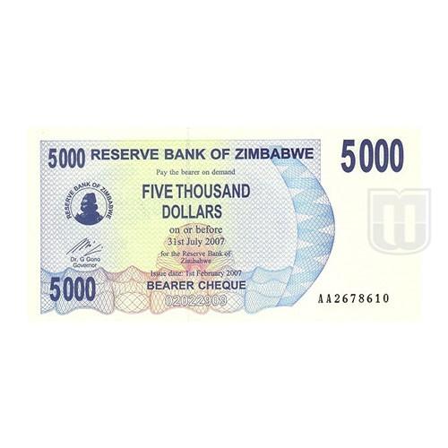 5000 Dollars | KM 45 | O
