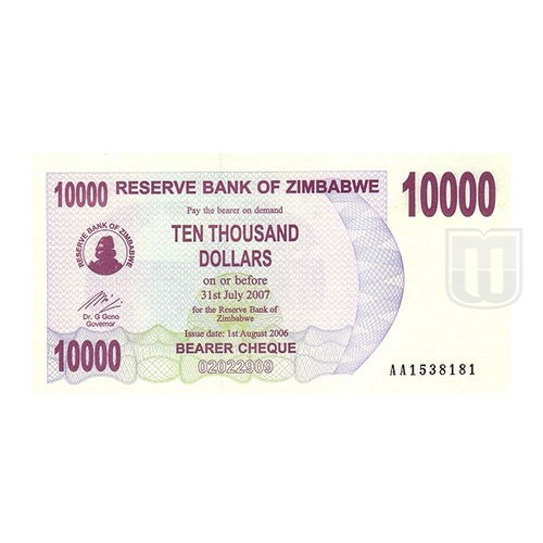 10,000 Dollars | KM 46 | O