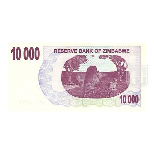 10,000 Dollars | KM 46 | R