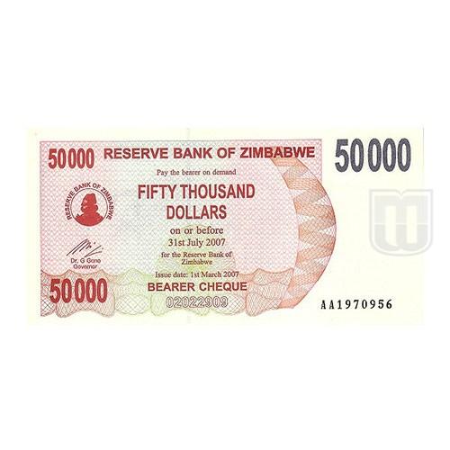 50,000 Dollars | KM 47 | O