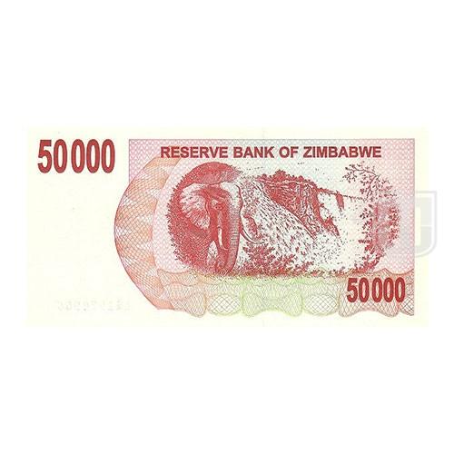 50,000 Dollars | KM 47 | R