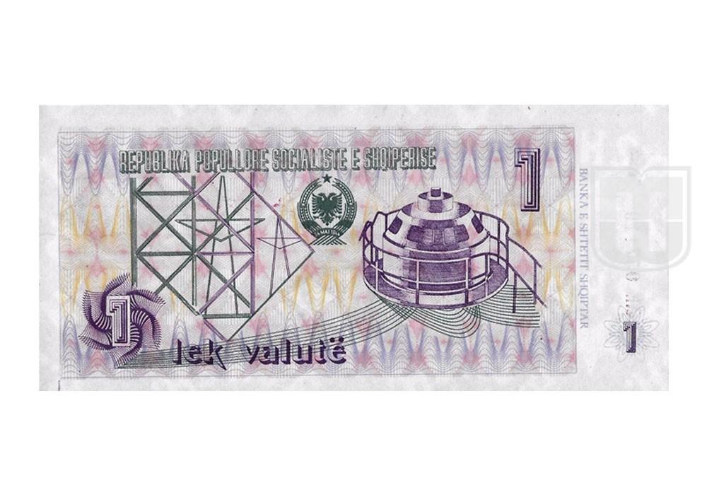 Lek Valute = 50 Leke | KM_48A | R