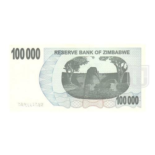 100,000 Dollars | KM 48 | R