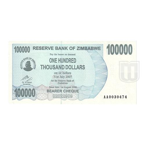 100,000 Dollars | KM 48 | O