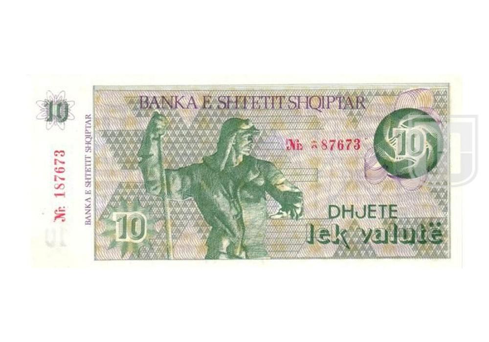Leke Valute = 500 Leke | KM_49 | O