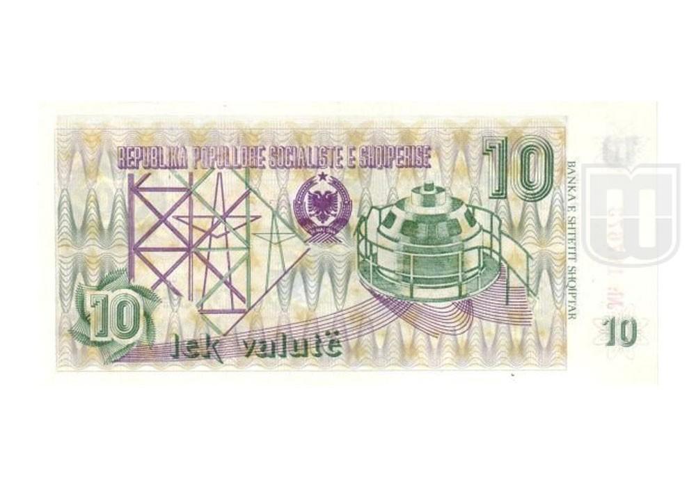 Leke Valute = 500 Leke | KM_49 | R