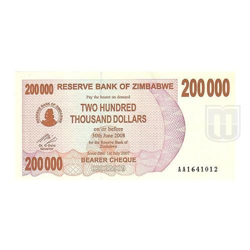 200,000 Dollars | KM 49 | O