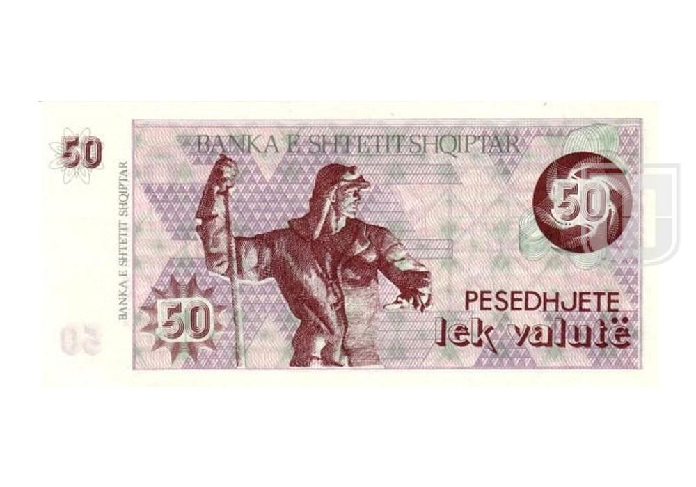 Leke Valute = 2500 Leke | KM_50 | O