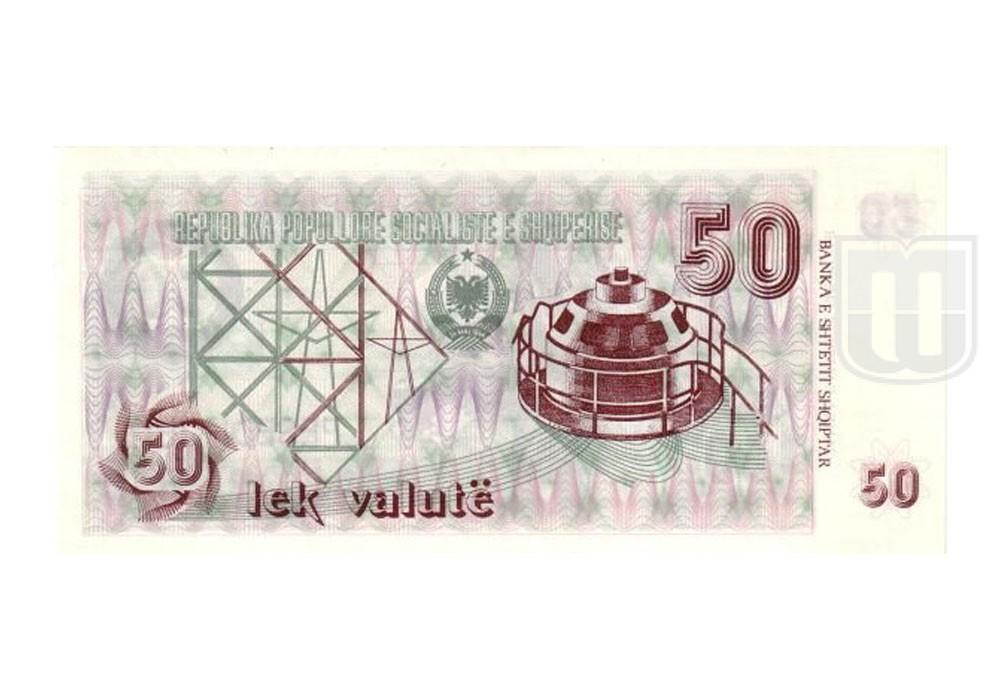 Leke Valute = 2500 Leke | KM_50 | R