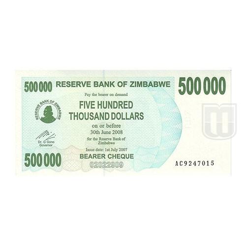 500,000 Dollars | KM 51 | O