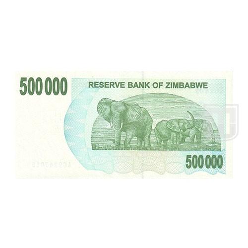 500,000 Dollars | KM 51 | R
