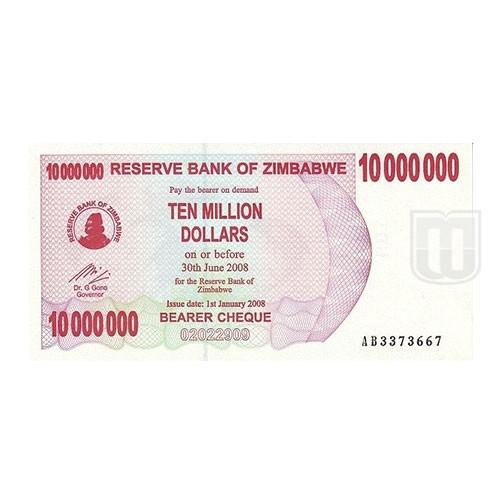 10,000,000 Dollars | KM 55 | O