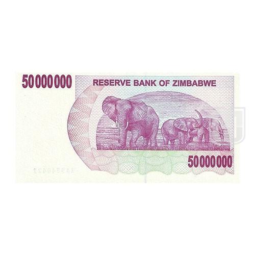 50,000,000 Dollars | KM 57 | R