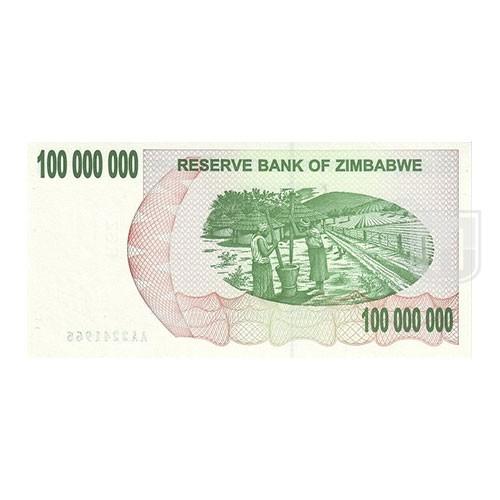 100,000,000 Dollars | KM 58 | R