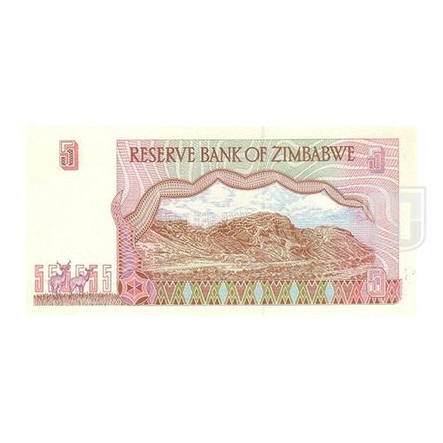 5 Dollars | KM 5 | R