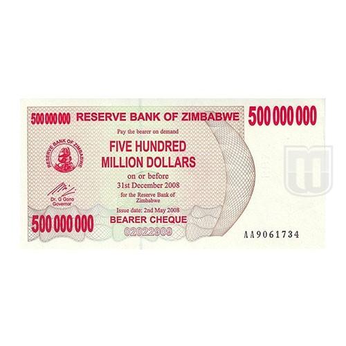 500,000,000 Dollars | KM 60 | O