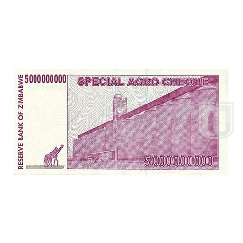 5,000,000,000 Dollars | KM 61 | R