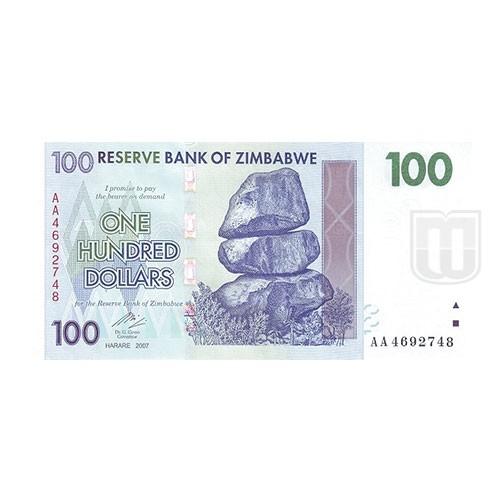 100 Dollars | KM 69 | O