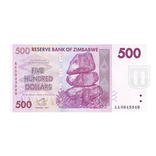 500 Dollars | KM 70 | O